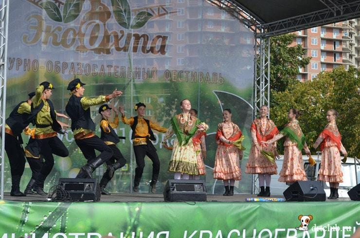 Музыкальные и танцевальные коллективы
