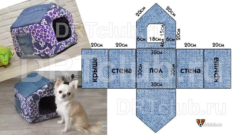 Выкройка домика для маленькой собачки типа чихуахуа