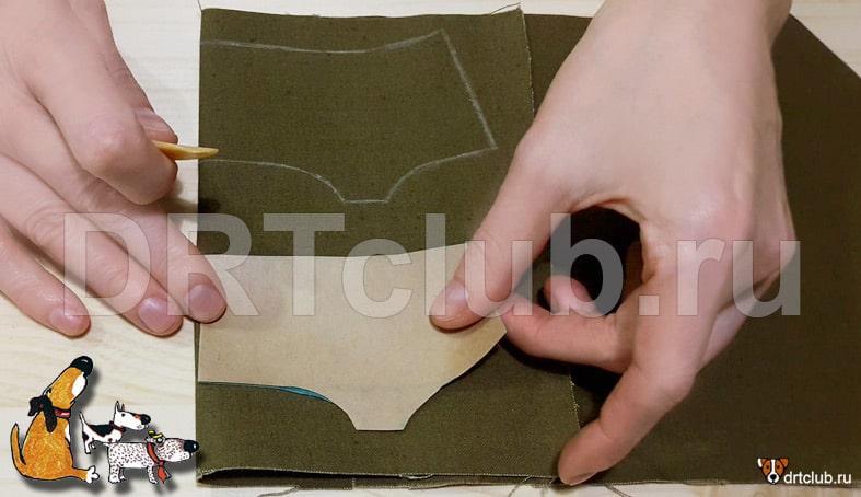 Переносим выкройку намордника на приготовленную ткань
