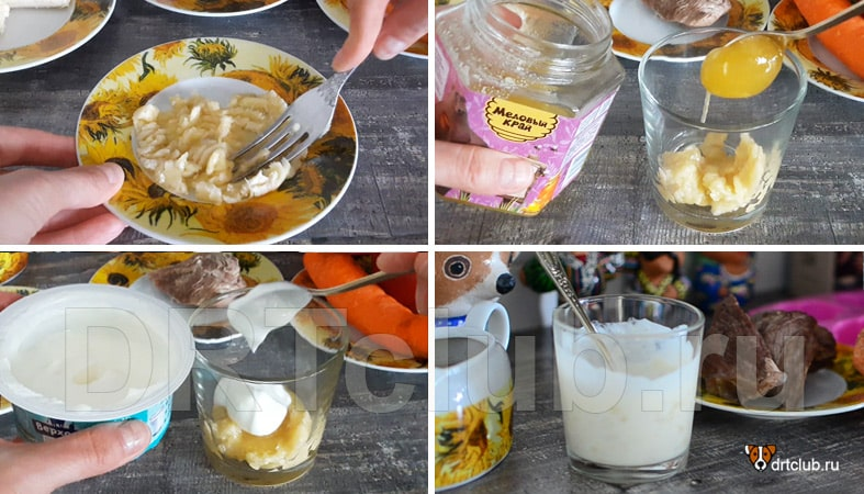 Бананово-йогуртное мороженое для собак