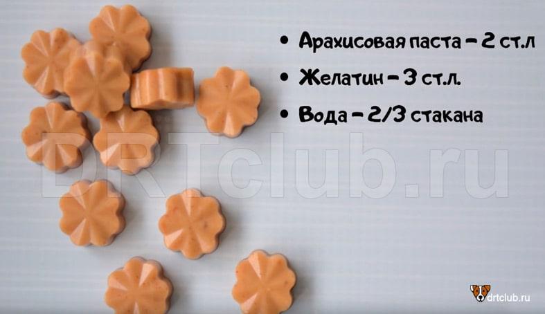 Арахисовые жвачки-конфетки