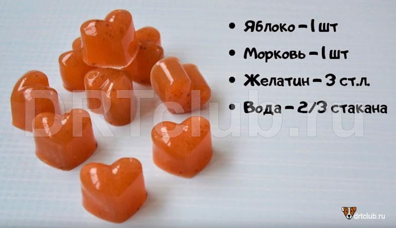 Фруктово-овощные жвачки