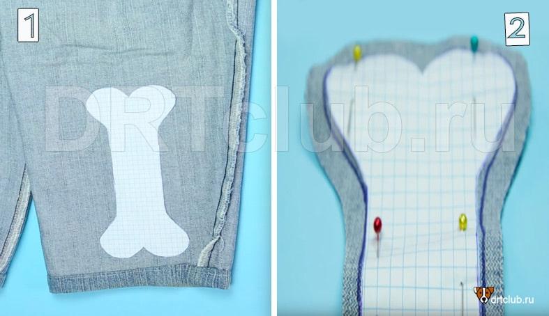 Игрушка мягкая джинсовая косточка