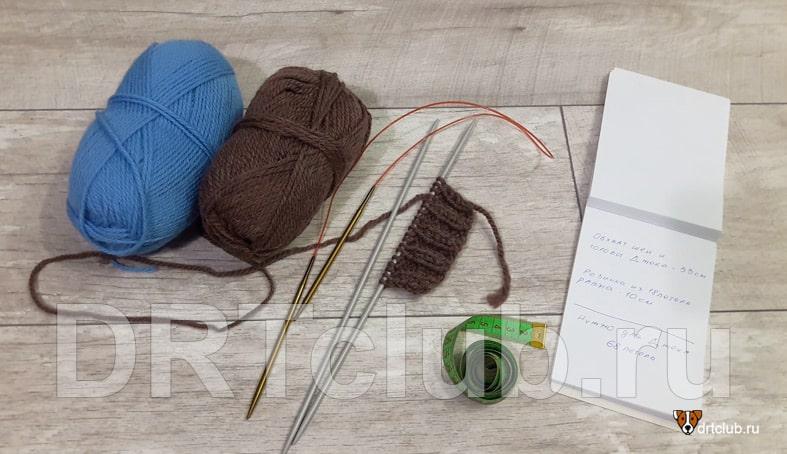 Подбор ниток для вязания