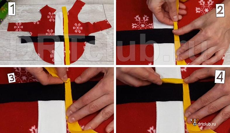 Делаем пряжку из жёлтой ткани