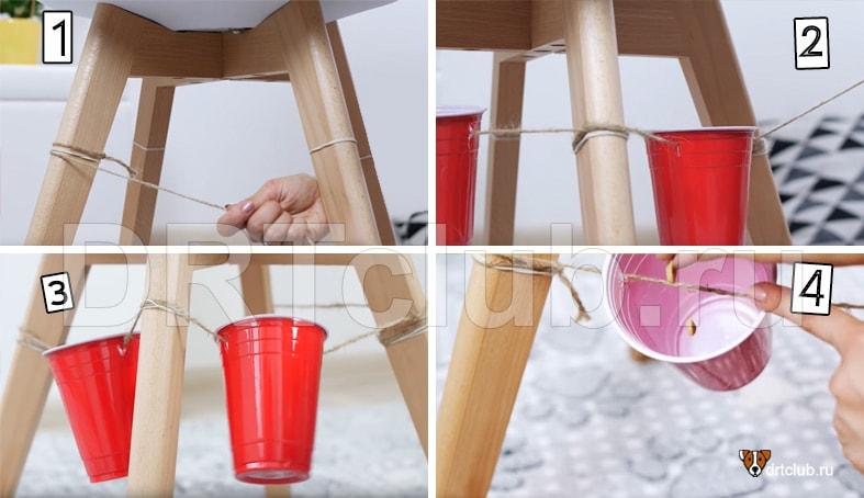 Вариант игрушки с пластиковыми стаканчиками