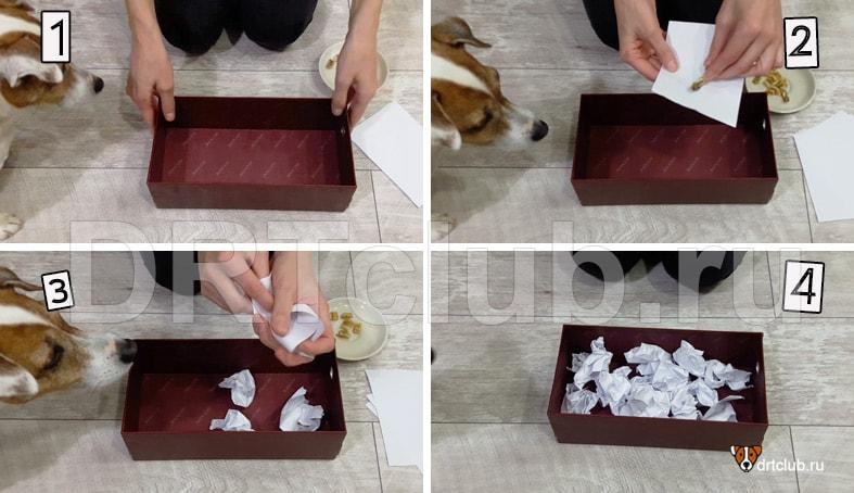 Коробка с хитрыми бумажками