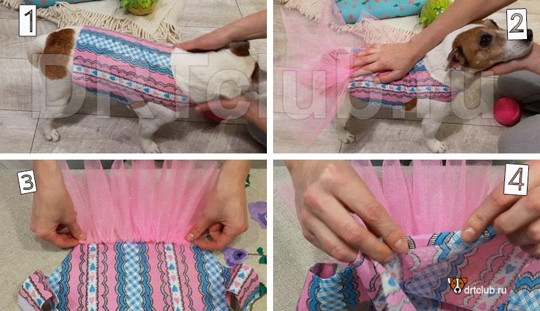 Вшиваем в платье юбочку