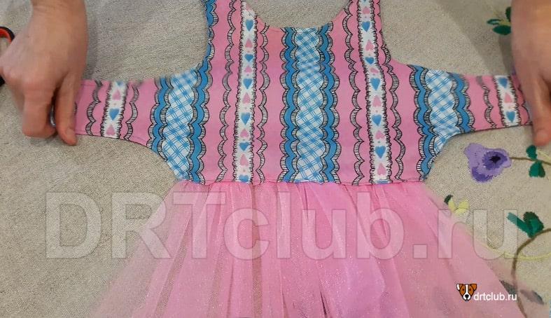 Платье для собачки полностью готово