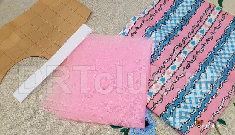 Материалы для изготовления платья