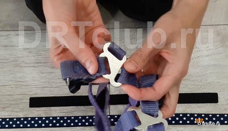 Специальные крепления для шлейки