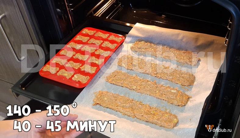 Ставим печенье в разогретую духовку