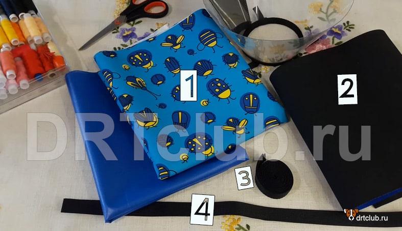 Материалы для изготовления мягкого защитного воротника-конуса