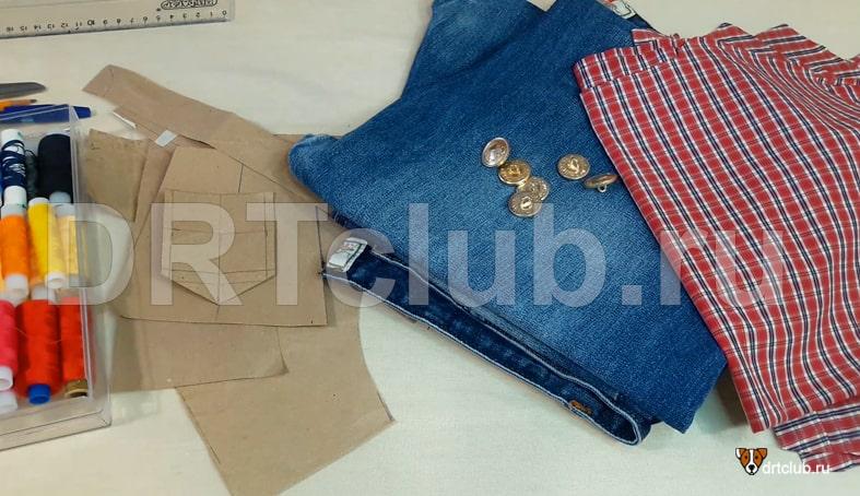 Материалы для пошива джинсового комбинезона для собаки